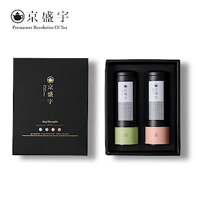 京盛宇  墨京 東方之美茶葉禮盒(輕焙阿里山烏龍+東方美人)