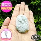 A1寶石 冰種三彩飄陽綠 招財開運風水雙魚墜飾(贈銀扣頭-附證書)