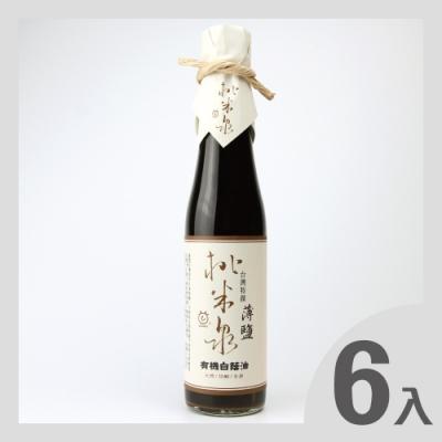 桃米泉 有機薄鹽白蔭油6瓶(410ml/瓶)