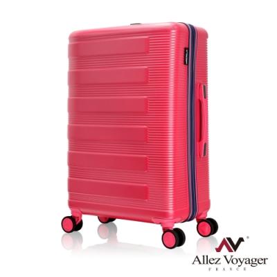 奧莉薇閣 24吋行李箱 PC硬殼旅行箱 幻彩鋼琴(玫粉桃)