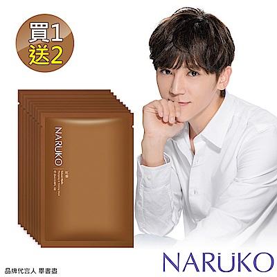 NAURKO牛爾【買1送2】紅藜膠原彈潤面膜 共30片