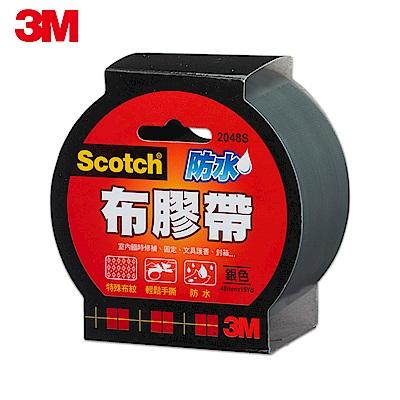 3M 2048S 強力防水布膠帶-銀 (48mm x15yd)