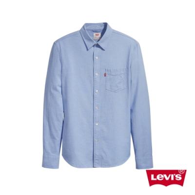 Levis 男款 長袖襯衫 修身版型 單口袋 輕熟藍