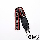 OCTAVIA 8 - NEW LOOK 民族風釘扣宽織帶肩背帶 - 蒙古棕