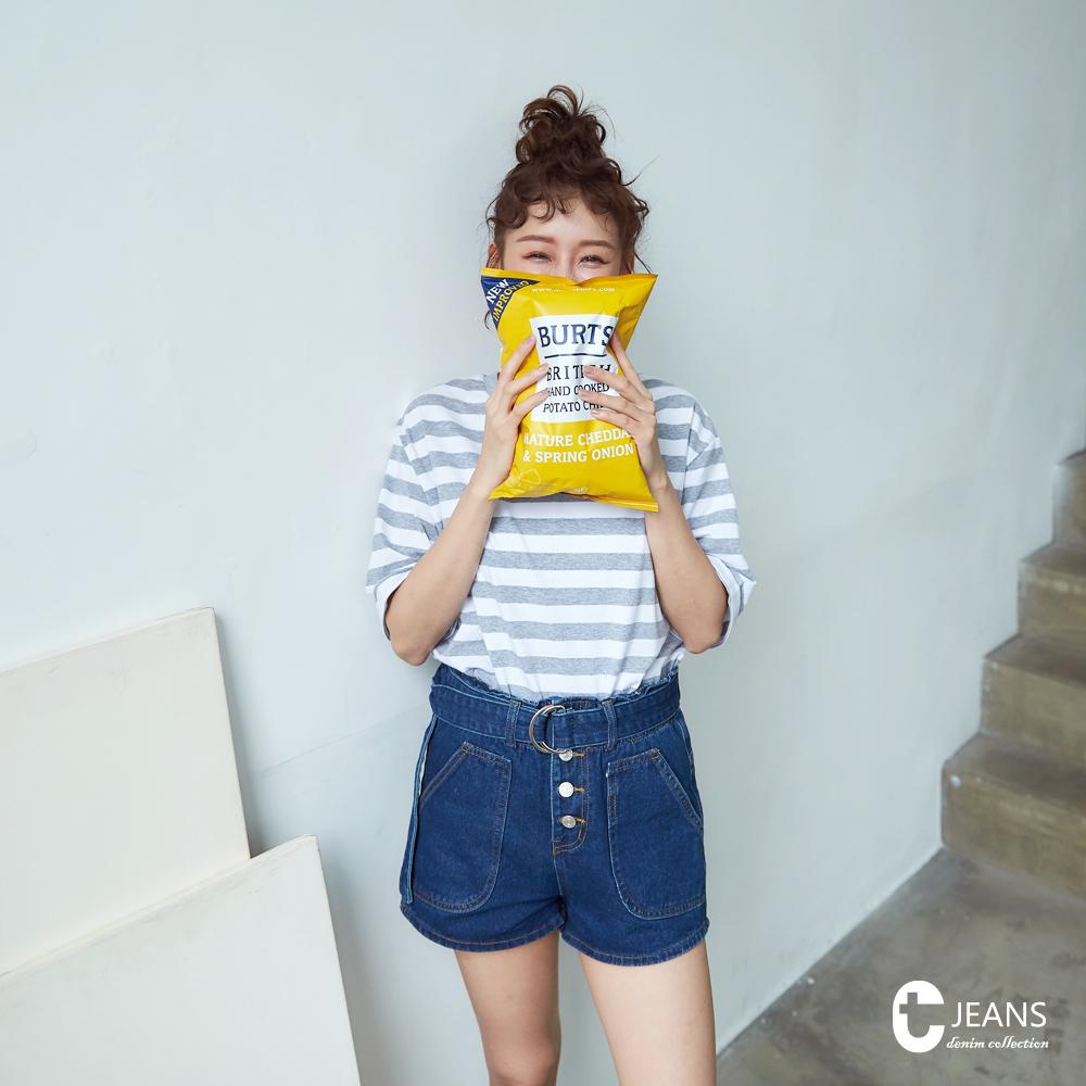 CANTWO JEANS韓版高腰排釦短褲-牛仔藍