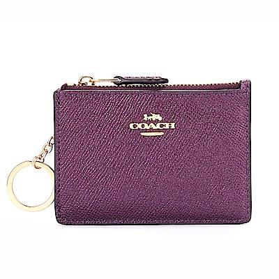 COACH 馬車LOGO素面金屬光感防刮皮革證件夾零錢鎖包-莓紫色