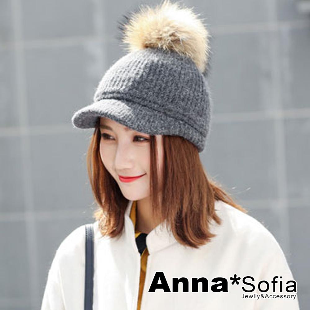 【2件69折】AnnaSofia 大毛球直條線厚織 棒球帽貝蕾帽(深灰系)