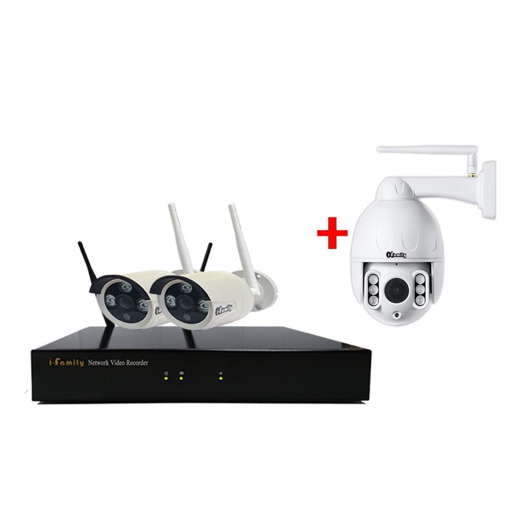 免施工/免設定1080P八路式2+1鏡頭無線監視錄影套裝組