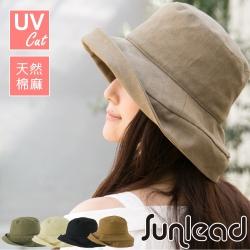 Sunlead 時尚小顏款。防曬深寬緣天然棉麻抗UV遮陽帽