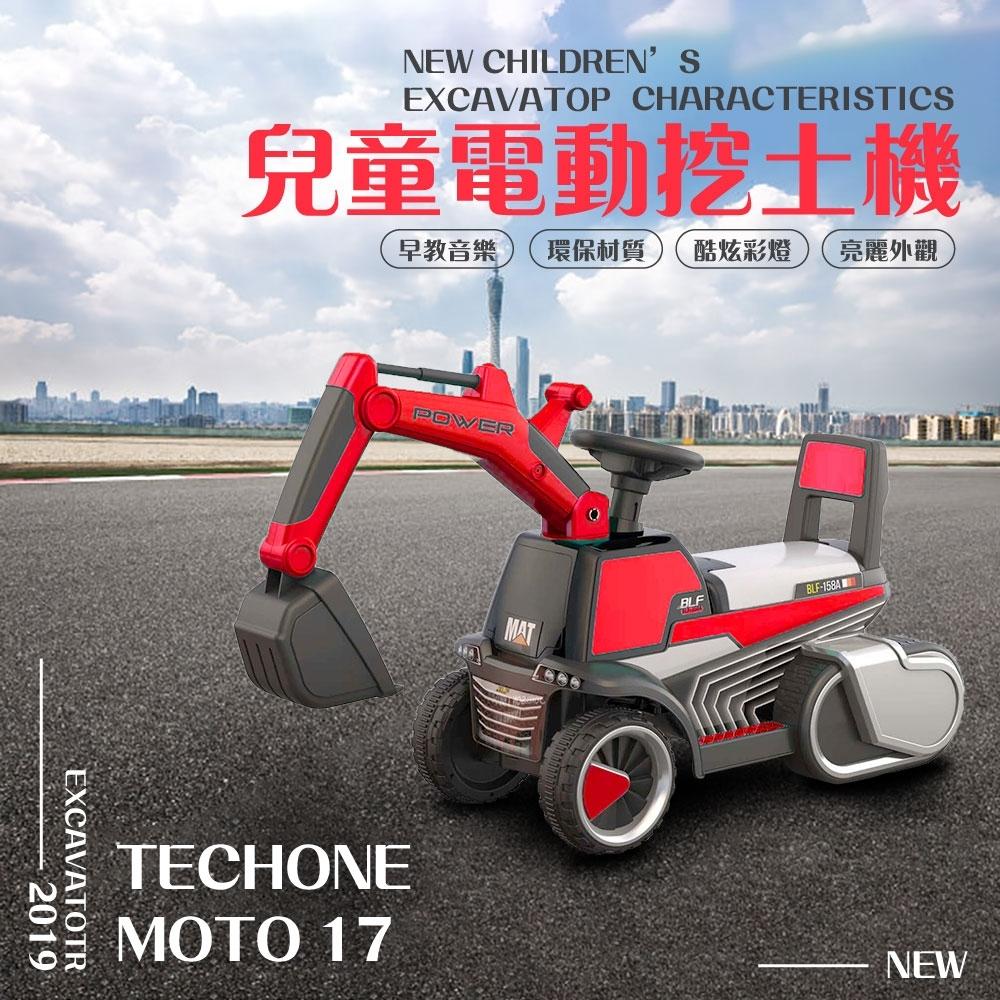 TECHONE MOTO17 模擬操控兒童電動挖土機