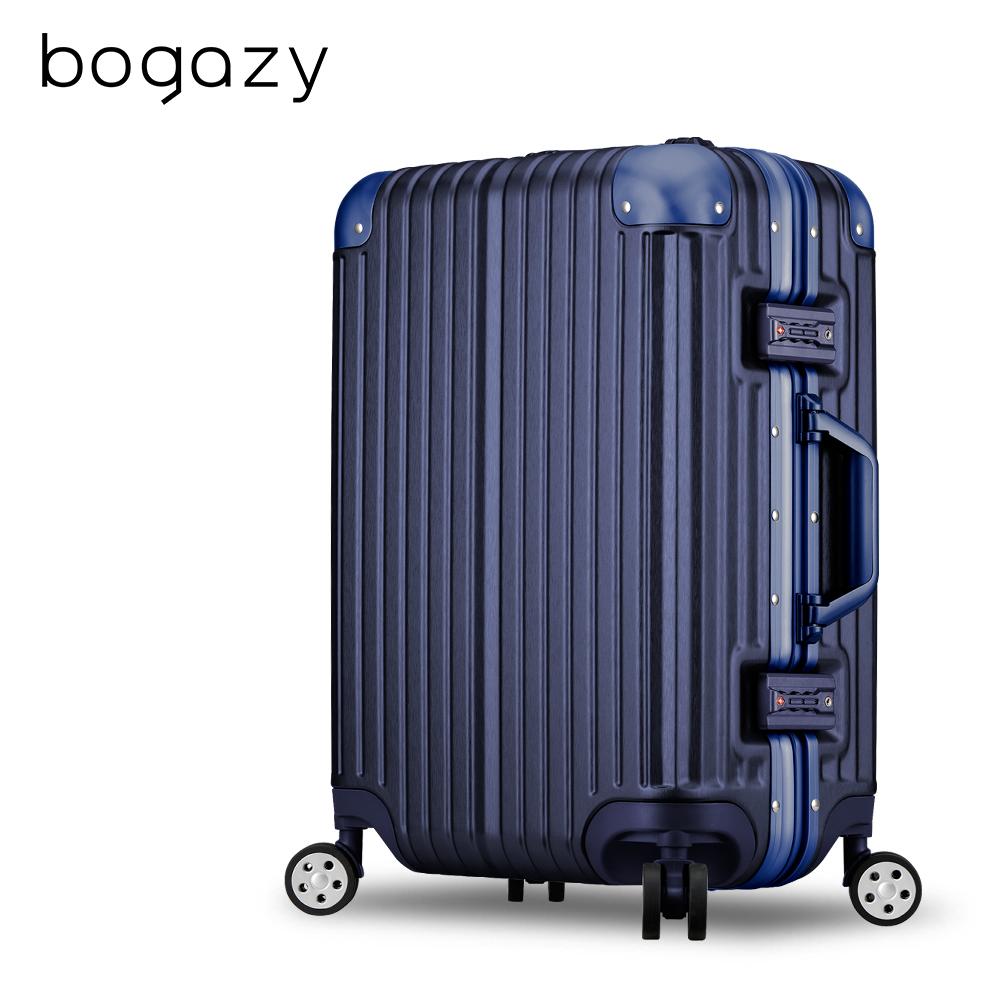 Bogazy 綠野迷蹤 20吋鋁框新型力學V槽拉絲行李箱(軍艦藍)