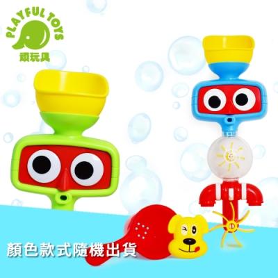 Playful Toys 頑玩具 噴水轉轉樂 (隨機出貨)