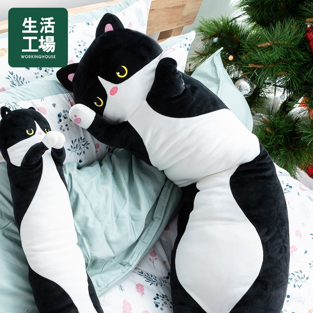 【倒數1天↓全館5折起-生活工場】愛黏貓造型抱枕-奇奇黑90cm