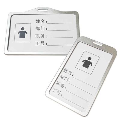 (銀色)鋁合金識別證件套 識別證套 證件套 證件吊牌 悠遊卡套
