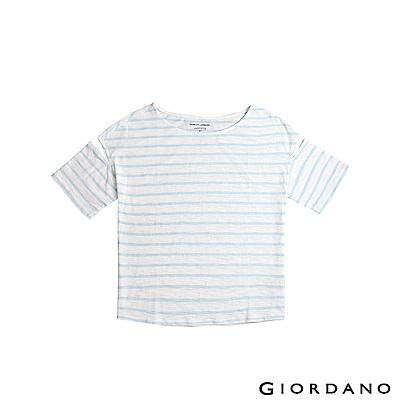 GIORDANO  女裝素色寬版挖肩T恤-83 皎雪X酷藍