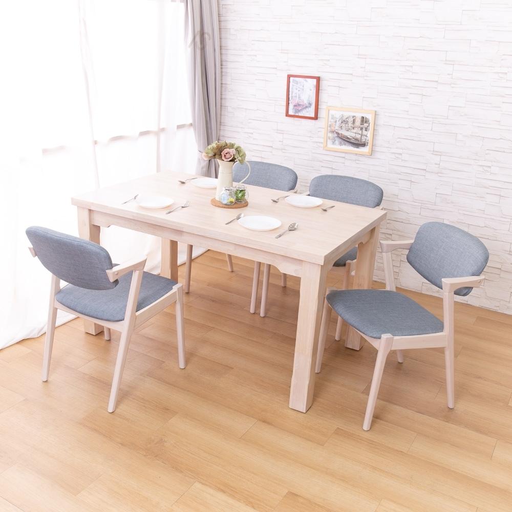 AS-卡蘿全實木洗白色餐桌+莫爾實木餐椅(一桌四椅組合)