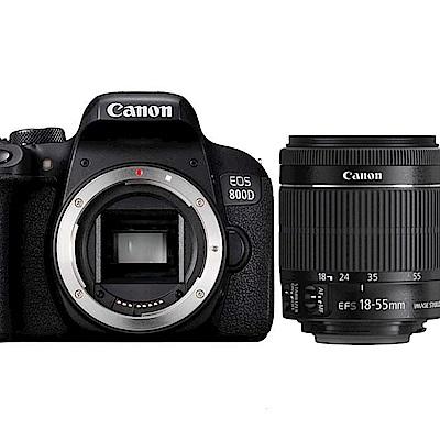 【快】Canon 800D+18-55mm IS STM 單鏡組*(中文平輸)