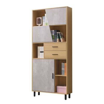 文創集 哈根現代2.7尺三門二抽書櫃/收納櫃-80x30x200cm免組