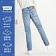 Levis 男款 上寬下窄 502 Taper牛仔褲 Cool Jeans輕彈有型 復古淺藍 product thumbnail 2