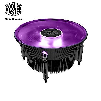 Cooler Master i71C RGB CPU散熱器(intel系列專用)