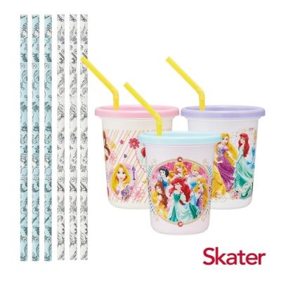 Skater日本製3入水杯-320ml+紙吸管(公主)