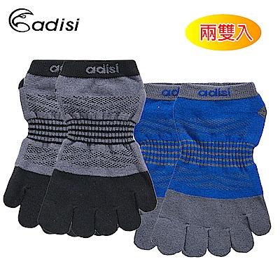 ADISI 抗菌除臭五指日常短襪(兩雙入) AS17119 黑灰/灰藍