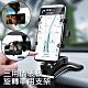 車用儀表板旋轉手機支架 三用夾持式手機架/車架/手機座 HUD 導航支架 product thumbnail 1