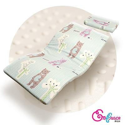 英柏絲 SPA級100%天然 大和抗菌 嬰兒乳膠床墊+平枕組 小熊郊遊藍60x120cm