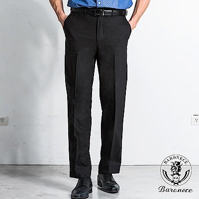 BARONECE 經典紳士羊毛西褲(518102-11)