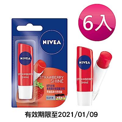 妮維雅果漾潤彩蜜唇膏4.8g-草莓 6入組