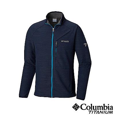 Columbia 哥倫比亞 男款-鈦 防潑彈性外套-深藍 UAE06840NY