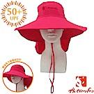 挪威 ACTIONFOX 女新款 抗UV透氣印花遮陽帽UPF50+_玫紅