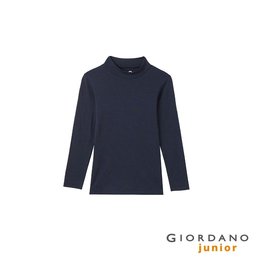 GIORDANO  童裝G-Warmer彈力小高領極暖衣 - 03 標誌海軍藍