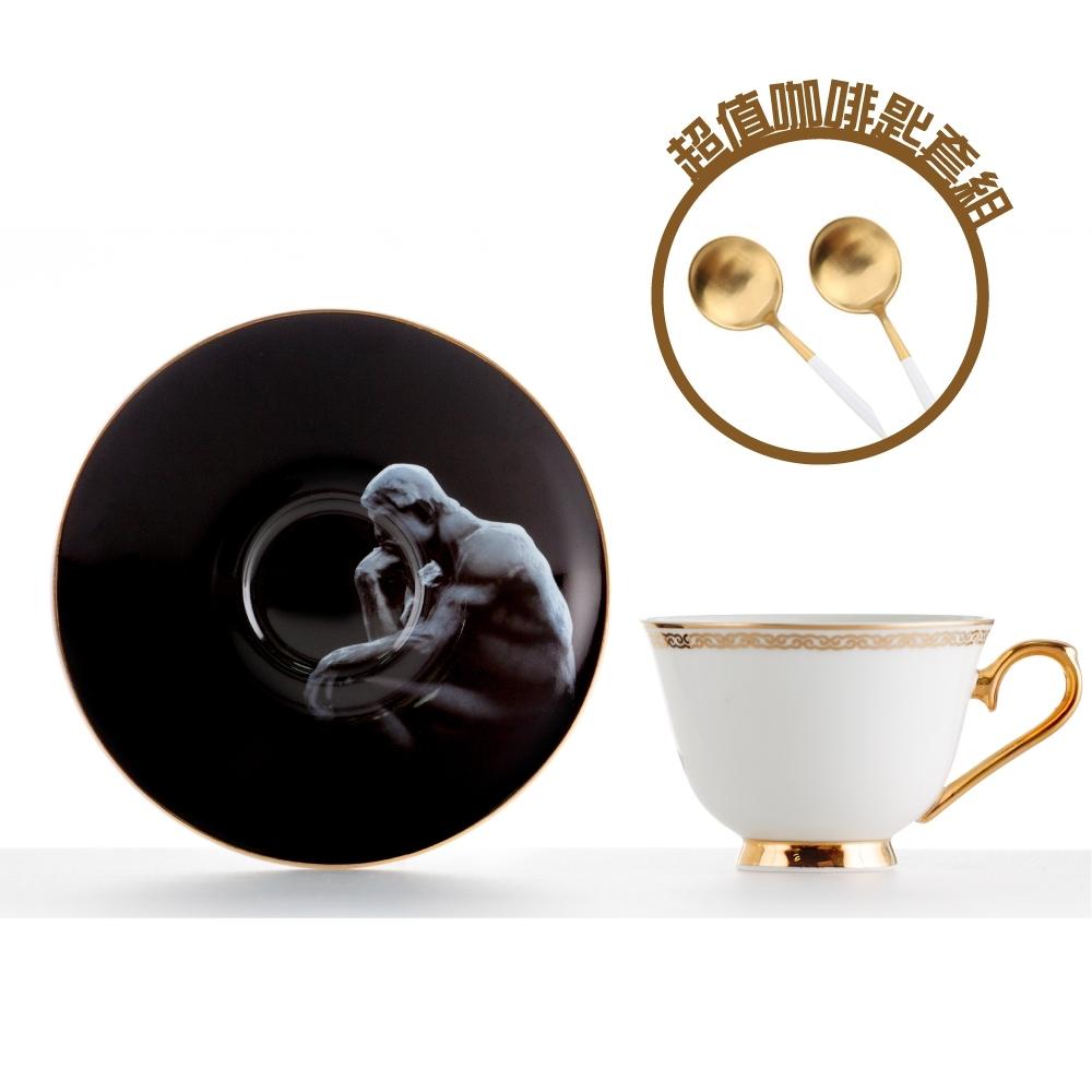Royal Duke 骨瓷濃縮咖啡對杯-沉思 (限量咖啡點心匙套組)