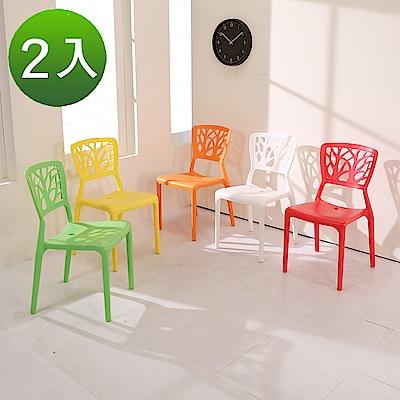 BuyJM 台灣製繽紛大樹線條造型餐椅/休閒椅2入組