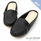 D+AF 舒適樂活.MIT素面豆豆穆勒鞋*黑