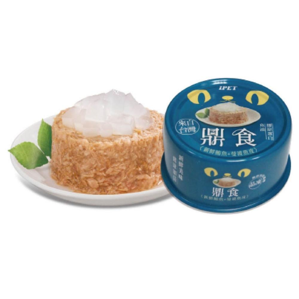 台灣IPET 鼎食白肉晶凍貓罐 85G