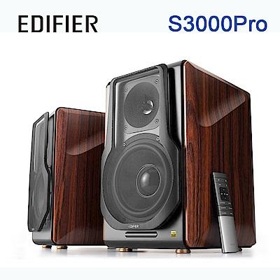 Edifier S3000 PRO 藍牙喇叭