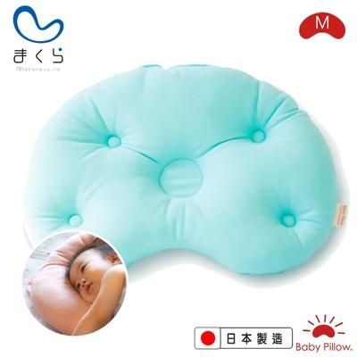 MAKURA【Baby Pillow】水洗豆豆枕M-天空藍