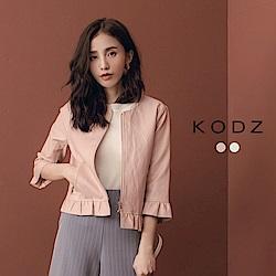 東京著衣-KODZ 時髦冬采修身荷葉拼接個性皮衣-S.M.L(共二色)