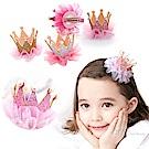 韓版 兒童珍珠蕾絲立體皇冠 髮夾 公主風訂製款-超值2入kiret