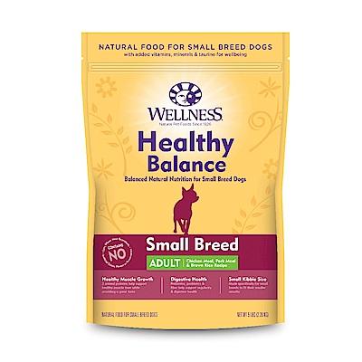 【買一送一】Wellness 健康均衡 小型成犬 經典美味食譜 5磅