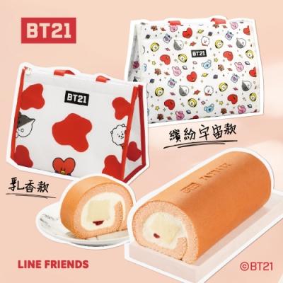 亞尼克生乳捲 草莓多多*2+BT21保冷袋(兩款任選)(週六到貨限定)