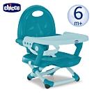 【加贈好禮】chicco-Pocket snack攜帶式輕巧餐椅座墊(多色可選)