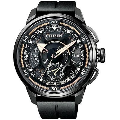 CITIZEN星辰100週年PROMASTER GPS衛星對時腕錶(CC7005-16G)