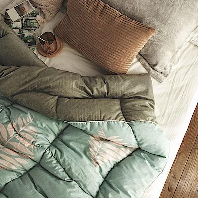 絲薇諾 MIT-SUN Q被/純棉mix暖絨被-蕨葉(150×200cm)