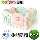 LOG 樂格曼龍 6+2 兒童安全遊戲圍欄 /護欄 (136x106x高68cm)