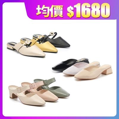 【時時樂限定】AS集團-優雅韓風穆勒鞋(四款任選)