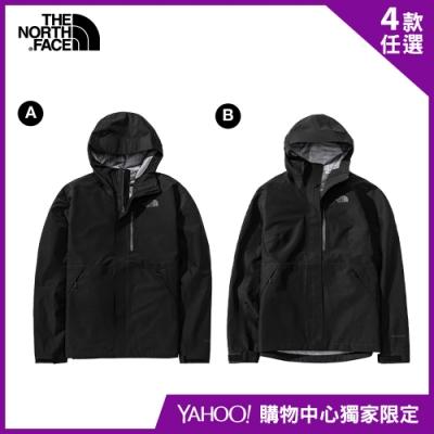 【The North Face】YAHOO限時優惠-北面男女款防水透氣連帽衝鋒衣(4款任選)