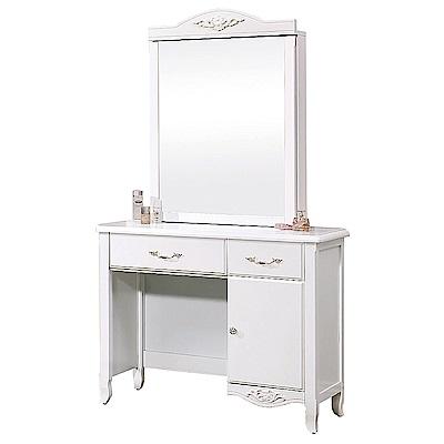 AS-Nana歐風白3尺鏡台桌椅組-90x41x166cm